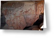 Sedona Rock Art Panel Greeting Card