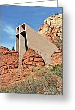 Sedona - The Chapel Of The Holy Cross Greeting Card
