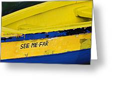 See Me Far-st Lucia Greeting Card