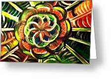 Seed Of Life Greeting Card