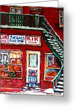 Segal's Market St.lawrence Boulevard Montreal Greeting Card