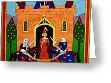 Seige Of The Castle Of Love Greeting Card