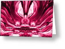 Self Reflection - Pink Greeting Card