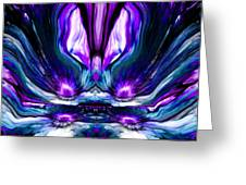 Self Reflection - Purple Blue Greeting Card