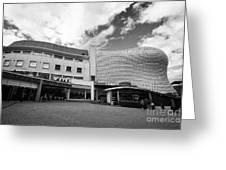 selfridges at the bull ring shopping centre Birmingham UK Greeting Card