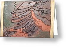 Selinas Babe - Tile Greeting Card