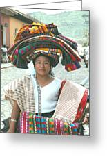 Selling Table Clothes In Antigua Greeting Card