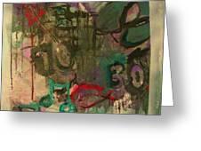 Semi Gloss Fadeout Greeting Card
