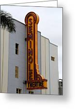 Seminole Theatre 1940 Greeting Card by David Lee Thompson