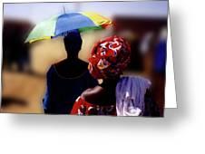 Senegal Sunbrella No 2 Greeting Card