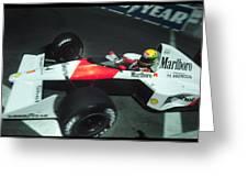 Senna Into 9 Greeting Card