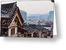 Seoul Korea Old And New Greeting Card
