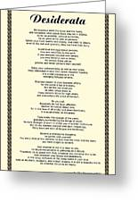 Sepia Chain Desiderata Poem Greeting Card