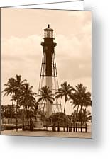 Sepia Light House  Greeting Card