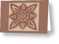 Sepia Zen 2 Greeting Card