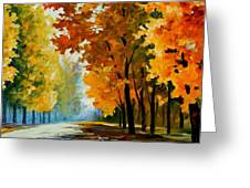 September Morning Greeting Card