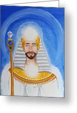 Serapis Bey Greeting Card