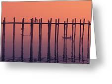 Serene Dawn Greeting Card