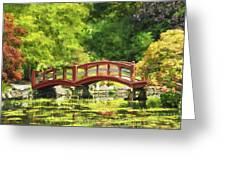 Serenity Bridge II Greeting Card