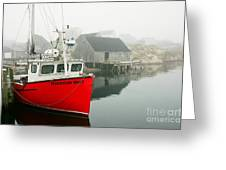 Serenity In Red Greeting Card