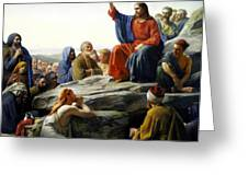 Sermon On The Mount Greeting Card