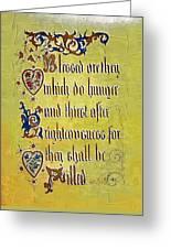 Sermon8 Greeting Card