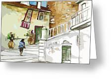 Serpa  Portugal 03 Bis Greeting Card