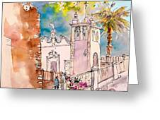 Serpa  Portugal 31 Greeting Card