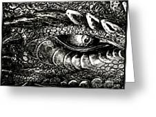 Serpentine Greeting Card
