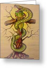 Serpent's Law Greeting Card