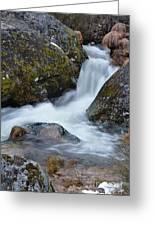 Serra Da Estrela Waterfalls. Portugal Greeting Card
