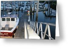Sesuit Harbor Greeting Card