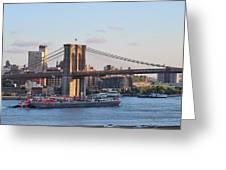 Setting Sun On Brooklyn Bridge Greeting Card