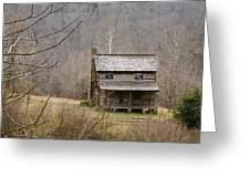 Settlers Cabin In Cades Cove Greeting Card