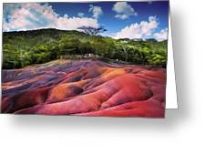 Seven Colored Earth In Chamarel. Mauritius Greeting Card