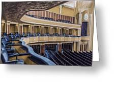 Severance Balcony And Main Floor Greeting Card