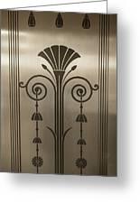 Severance Hall Art Deco Door Detail Greeting Card