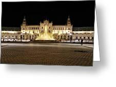Sevilla Seville Andalucia Spain Greeting Card