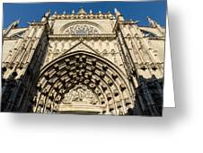 Seville - The Cathedral Greeting Card