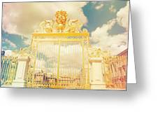 Shabby Chic Gold Gate Versailles Greeting Card