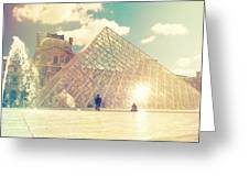 Shabby Chic Louvre Museum Paris Greeting Card