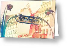 Shabby Chic Moulin Rouge Metro Sign Paris Greeting Card