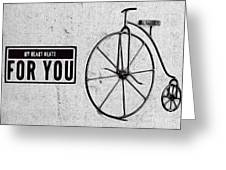 Shabby Chic, Old Bicycle No 01 Greeting Card