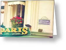Shabby Chic Paris Saint Germain Greeting Card
