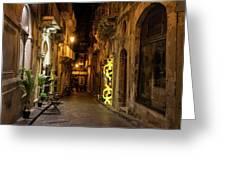 Shabby Chic - Small Street Night Walk In Syracuse Sicily Greeting Card