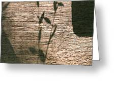 Shadow Greeting Card