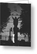 Shadow Of Jesus Greeting Card