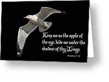 Shadow Of Thy Wings Greeting Card