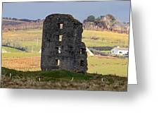 Shadow On Remaining Medieval Castle Wall Greeting Card