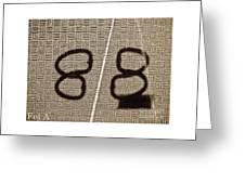 Shadow Study No.88 Greeting Card
